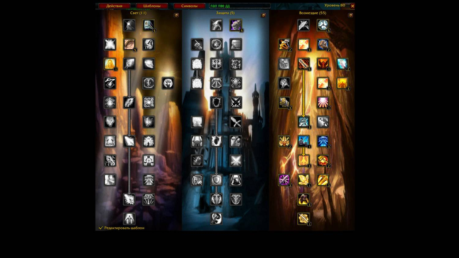 There are many examples of progression throughout the world of warcraft